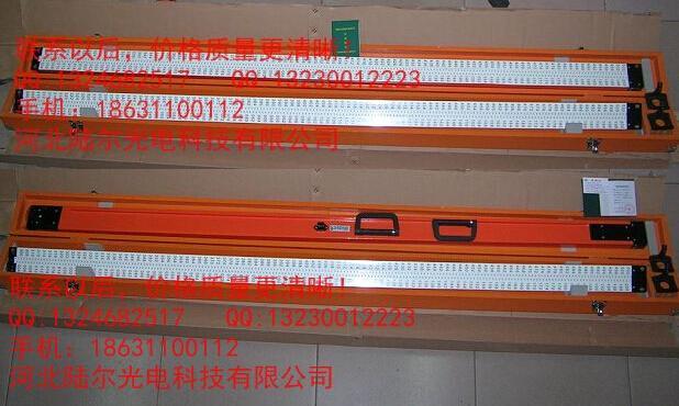适合高精度光学水准仪的铟钢尺 (分1米2米3米)