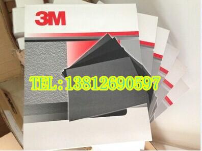 3M734砂纸