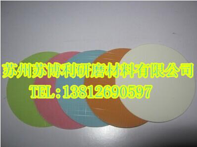 3M268XA背胶砂纸