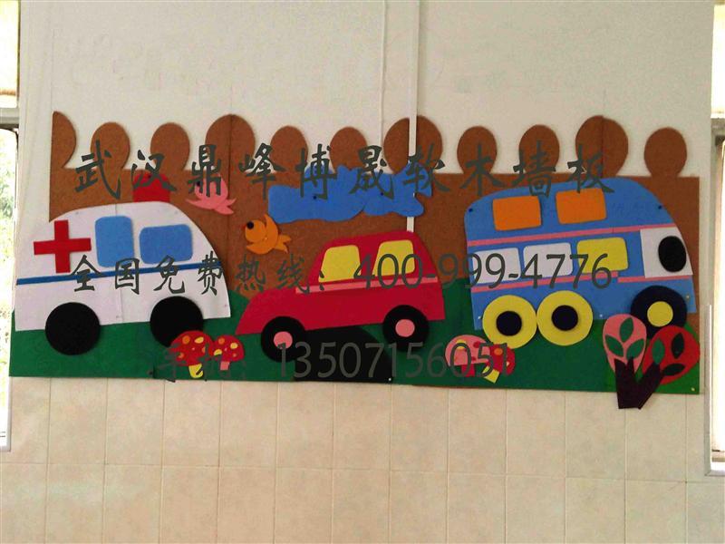 幼儿园文化墙设计 制作图片