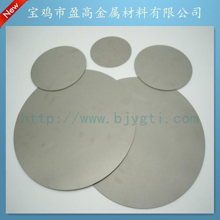 多孔微孔钛板