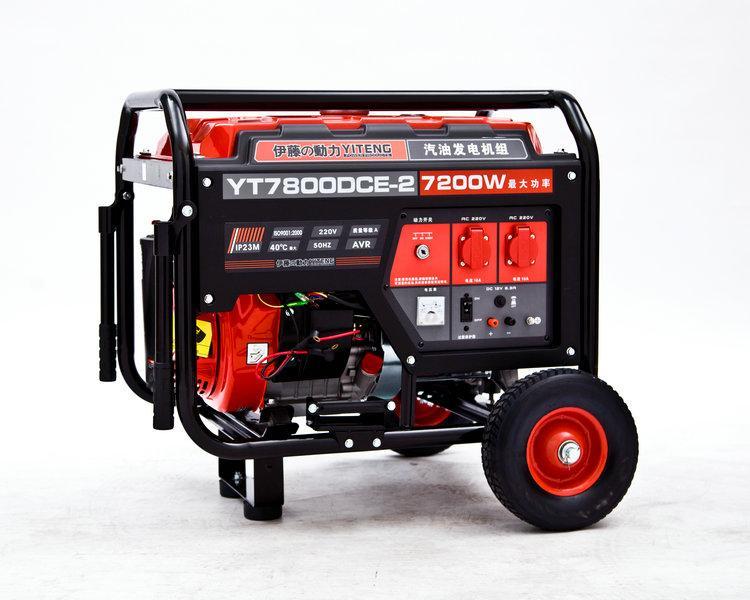 汽油发电机组-供应7kw汽油发电机电启动-中华机械网