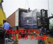 廊下5吨叉车出租 设备装卸 金山25吨吊车出租吊装移位