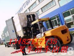 江川路5吨叉车出租 大型设备装卸 闵行区25吨吊车出租