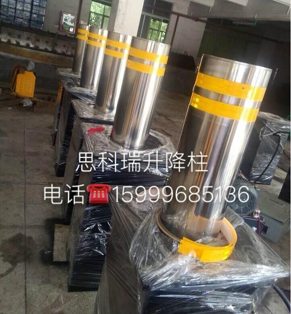 液压升降柱-深圳市思科瑞信息系统技术有限公司-销图片