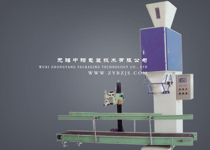 购买 颗粒包装机||请选择【无锡中阳包装技术】013771089168