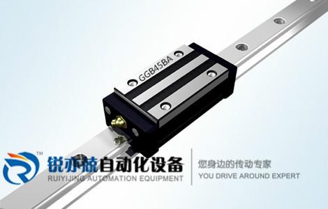 锐亦兢直销GGB45IBAL直线导轨滑块GGBIAAL滚动直线导轨副