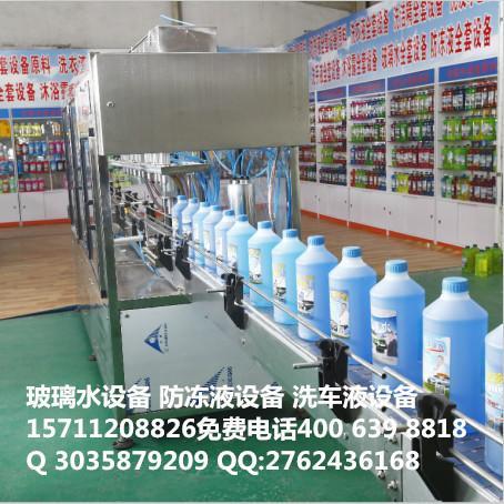 邯郸防冻液设备 廊坊玻璃水生产设备
