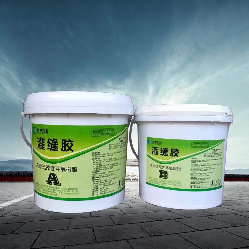 厂家直销a级环氧树脂灌缝胶墙体裂缝修补灌缝剂混凝土建筑结构胶