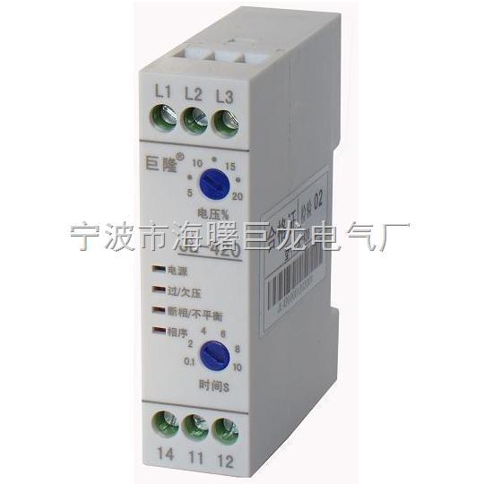 电动机保护器-供应空调相序保护器jl-420-中华机械网