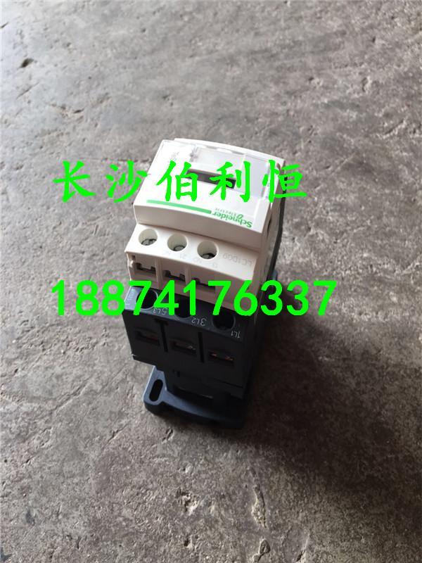 js760混泥土搅拌机接触器实物电路图
