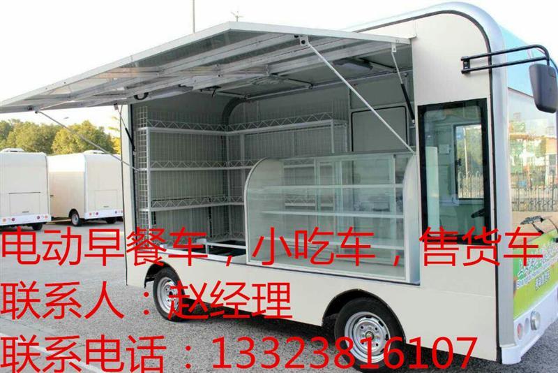 河南平顶山广场售货车小区售货车移动售货车