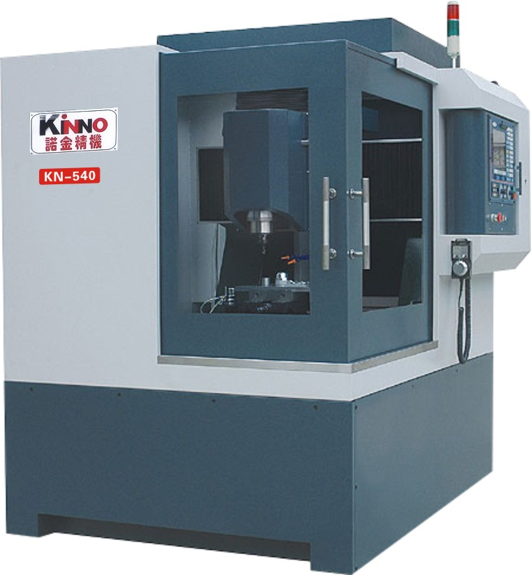 KN-540雕铣机