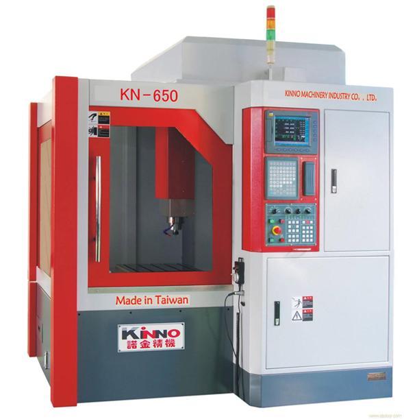 KN-650雕铣机
