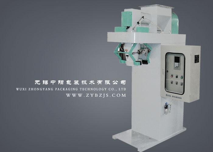 超细粉包装机【无锡中阳包装】周先生_13771089168