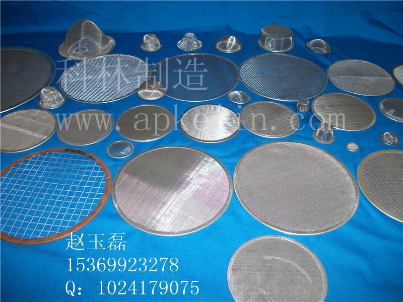 滤片 不锈钢滤片 石油滤片 化纤滤片