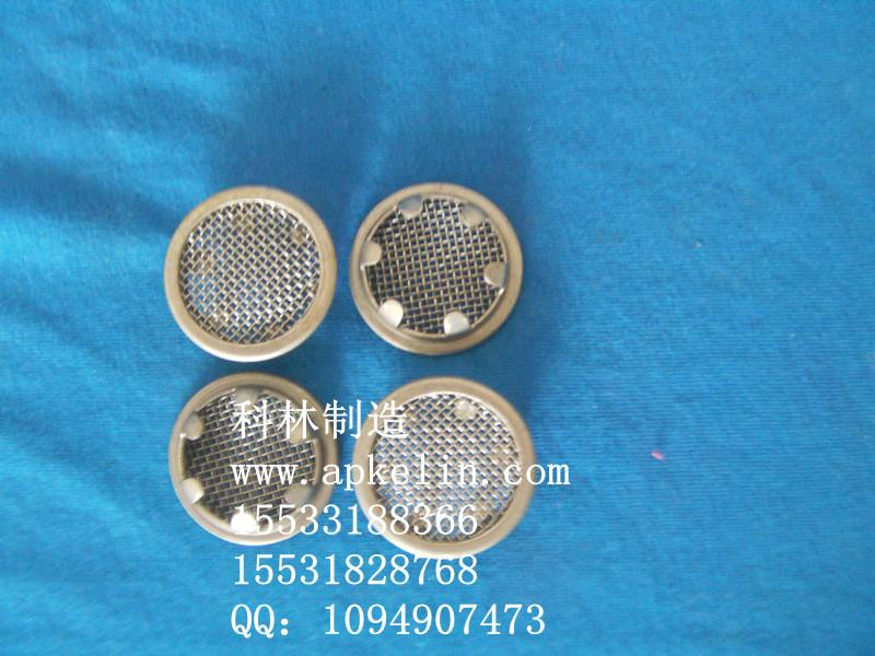 筛网片 滤片 片滤 不锈钢片滤 阀门滤片