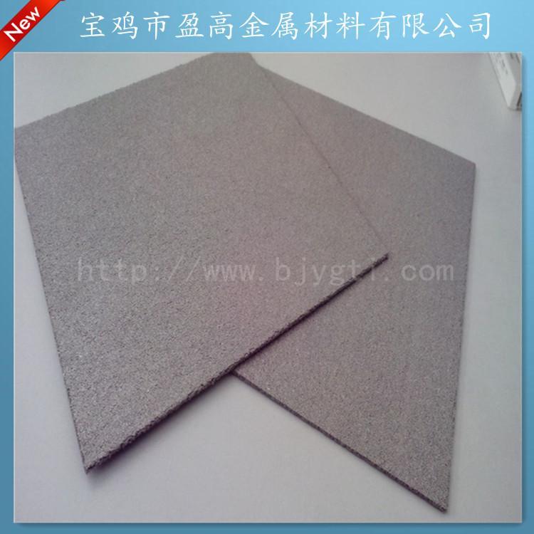 高效烧结多孔钛板