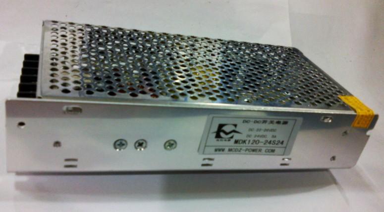 dc220V转24v120W电源变压器24V5Aled电源驱动器  型号:MDK120-22