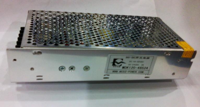 dc24V转48v120W电源变压器48Vled电源驱动器  型号:MDK120-24S48