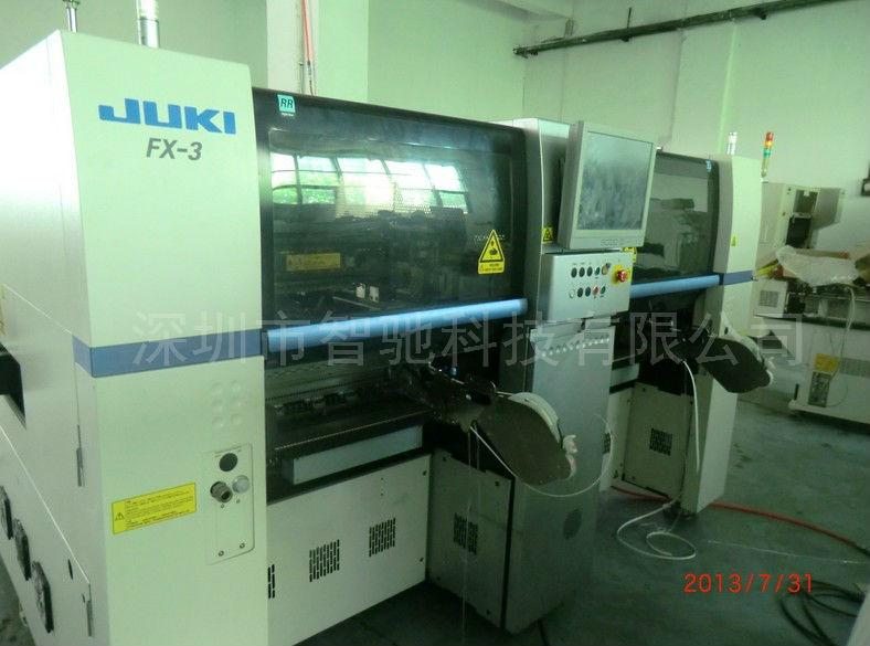 二手JUKI FX-3高速模块化贴片机