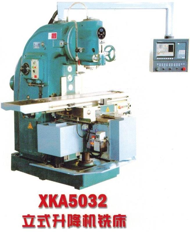 XKA5032型 数控立式升降台三坐标数控铣床,配FANUC 0i-Mate系统,可进行三轴联动加工,采用交流伺服电机驱动,是一种使用范围很广泛的机床。 本机床的主轴锥孔可直接或通过附件安装各种圆柱铣刀、角度铣刀、成型铣刀、平面铣刀等刀具,用以加工各种平面、斜面、沟槽、齿轮等。根据用户需要配用不同的铣床附件,如圆工作台、数控分度头等,还可扩大本机床的使用范围。 机床的特点 1)、机床结构本身具有足够的刚性,能承受重负荷的切削工作。 2)、机床具有足够的功率和很广的变速范围,能充分发挥刀具的效能,并能使用硬