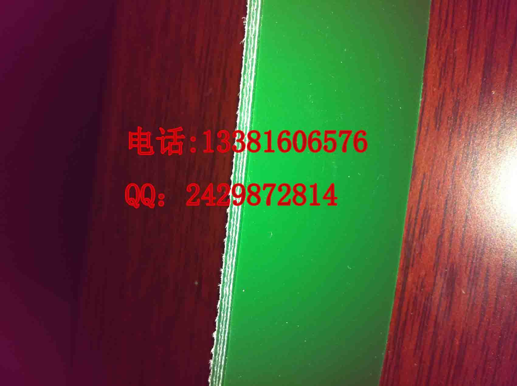 皮带输送机-供应绿色钻石花纹输送带-包装机械网
