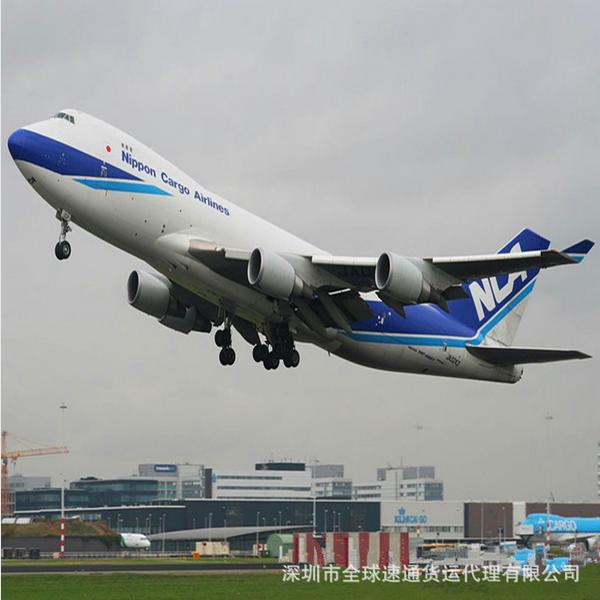 杭州到北京空运专线青邦航空速运公司一诺定到