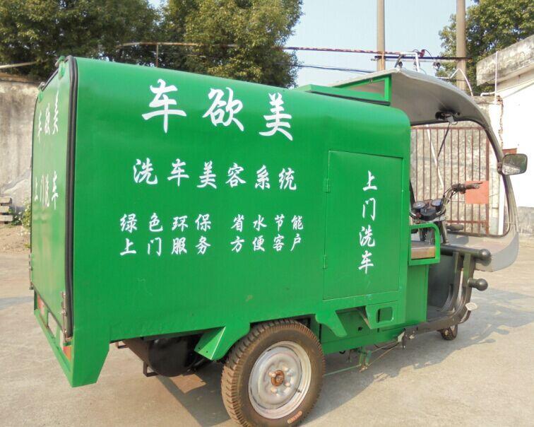 凯信机械移动洗车机,上门洗车,自带发动机,操作简便