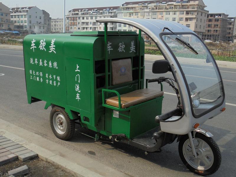 低成本移动洗车机洗车设备