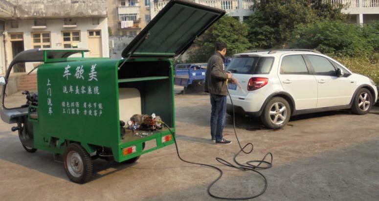 汽车清洗设备-移动清洗设备-汽车移动清洗设备