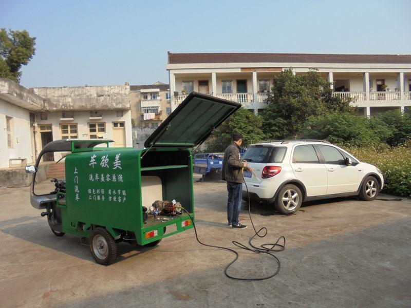 三轮车洗车机,电动三轮车式,移动上门流动洗车机批发