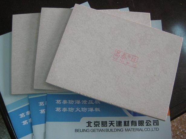 葛泰防爆泄压板厂家 北京葛天建材有限公司