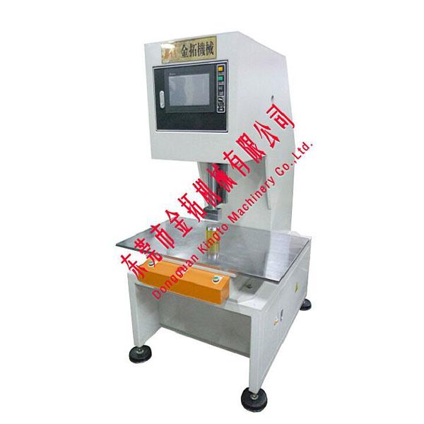 液压机械及部件-供应ks伺服液压机-中华机械网图片