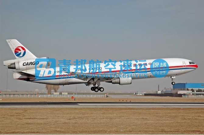 杭州到青岛空运专线青邦航空速运承诺当天必到