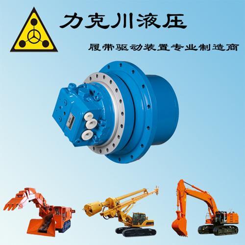 液压机械及部件-供应厦工822挖掘机行走马达履带驱动