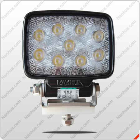 南华led工作灯 lw210系列led工作灯 环保节能的工作灯