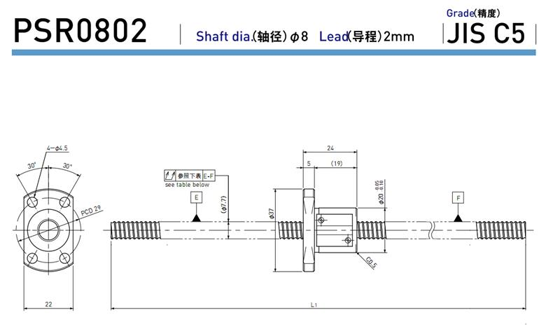 电路 电路图 电子 户型 户型图 平面图 原理图 800_473