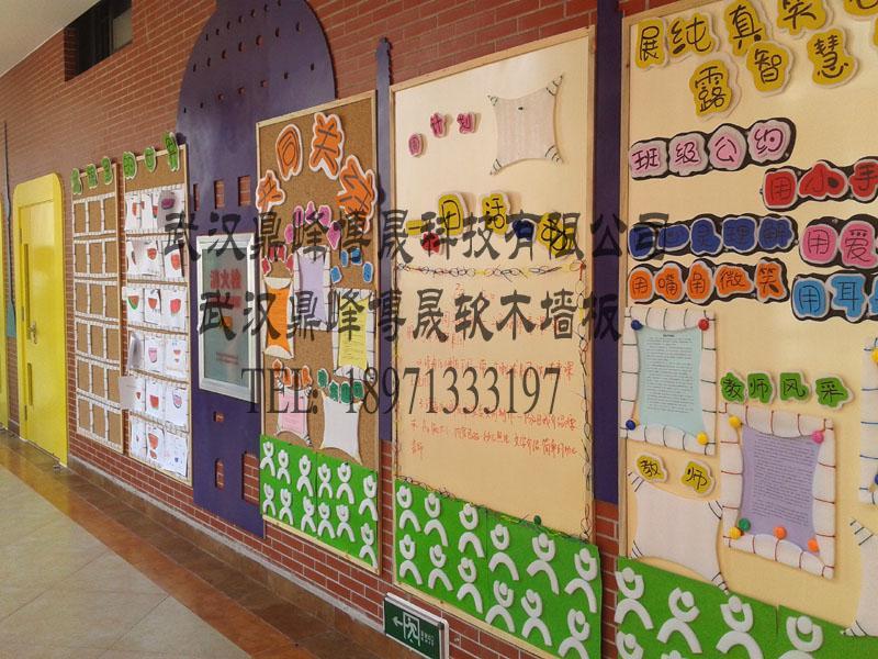 武汉幼儿园软木主题墙软木文化墙校园软木文化栏软木