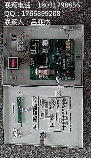 电动机配件-供应防火卷帘门控制箱-中华机械网
