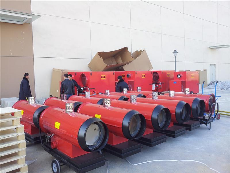 其他电热设备-供应工业暖风机型号dh20-中华机械网