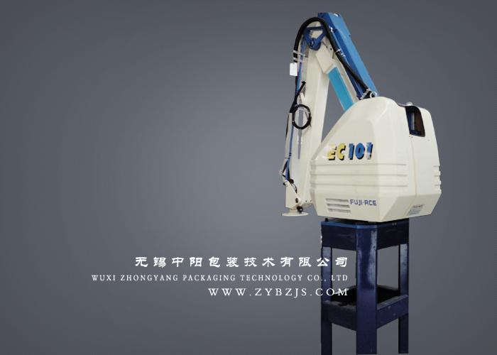 LCS型自动定量包装线〖专业首选 无锡中阳包装〗13771089168