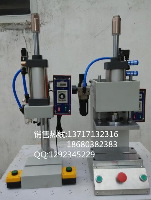 锻压机床-供应小型气压机 气动冲压机-中华机械网图片