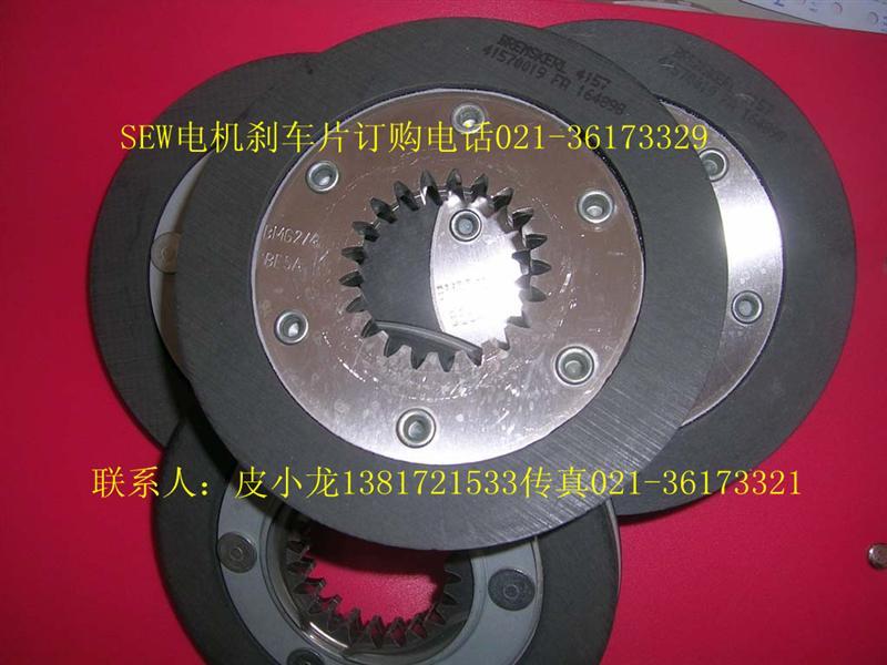 发电机组零部件-供应sew电机制动线圈-中华机械网