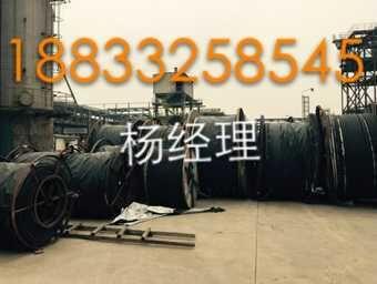 济南废旧电缆回收