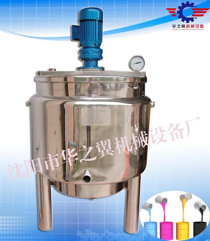 其他混合设备-供应液体价热搅拌桶