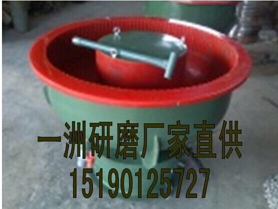 苏州吴江去毛刺振动研磨抛光设备厂家