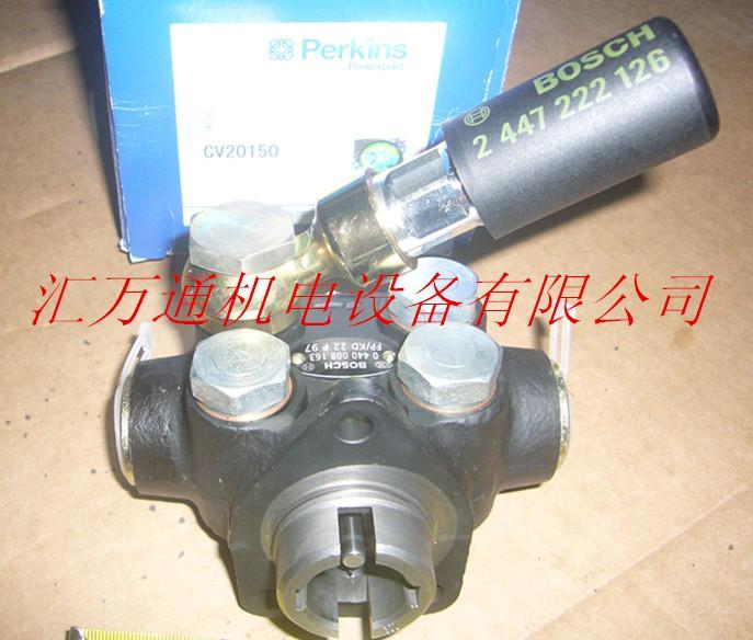 柴油发动机用手摇泵总成