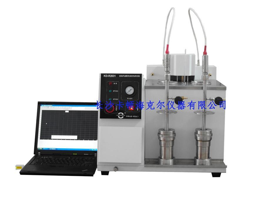 自动汽油氧化安定性测定器GB/T8018