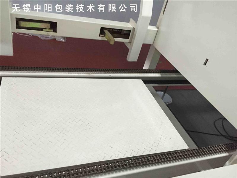 托盘库系统|高新技术厂家【无锡中阳包装】